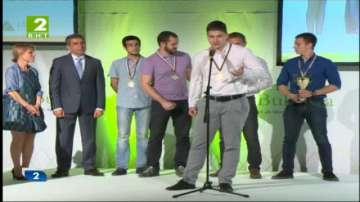 Финал на бизнес форума Изгряващи звезди за младежи