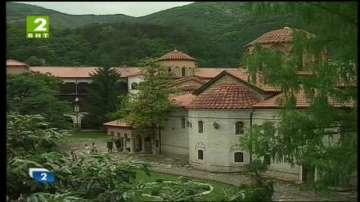 Бачковският манастир – обител за послушание и покаяние на духовници