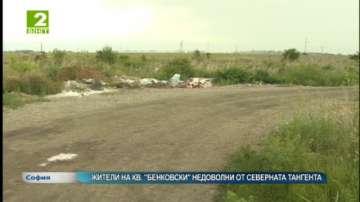 Жители на квартал Бенковски недоволни от Северната тангента