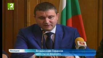 Държавата дари акциите си от свободната зона на Пловдив