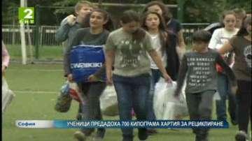 Ученици предадоха 700 килограма хартия за рециклиране