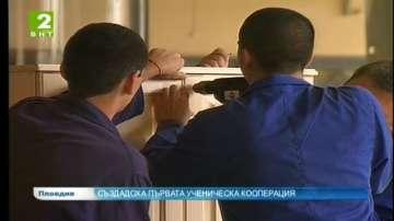 Пловдивски ученици ще изпълняват поръчки по домовете