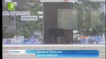 Пожар в кухня на ресторант в Пловдив