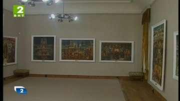 Рамкират 35 картини на Златю Бояджиев