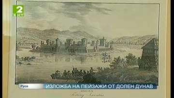 Изложба на пейзажи от Долен Дунав показват в русенския музей
