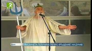 """70 русенчета получиха """"речно кръщение"""" на Дунав"""