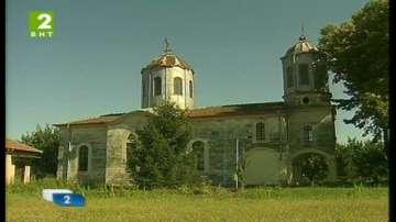 Църквата в Ряхово се нуждае от ремонт