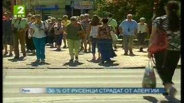 30% от русенци страдат от алергии