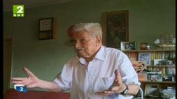 Столетник от Пловдив е най-възрастният пчелар