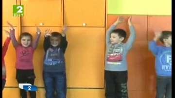 Предлагат връщане на таксите за детските градини в Търговище