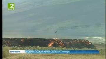 Голям пожар край пловдивското село Катуница