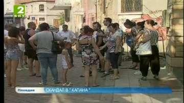Скандал заради увеличаване на пешеходната зона в Пловдив
