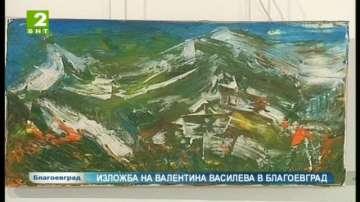 Изложба на Валентина Василева в Благоевград