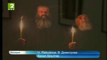 Православието в Светите земи