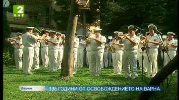 138 години от освобождението на Варна