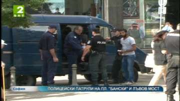 Постоянни полицейски патрули и жандармерия в района на Лъвов мост