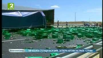 ТИР изсипа каси с бира на автомагистрала Струма