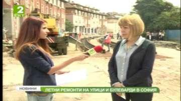 Летни ремонти на улици и булеварди в София
