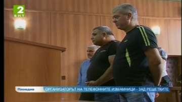 Двамата ало измамници от Левски остават в ареста