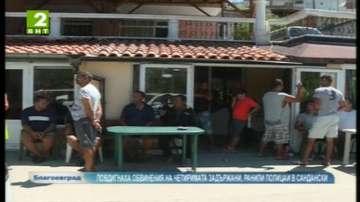 Повдигнаха обвинения на четиримата задържани, ранили двама полицаи в Сандански