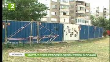 Кметът на София спря застрояването на зеления терен в Младост 1