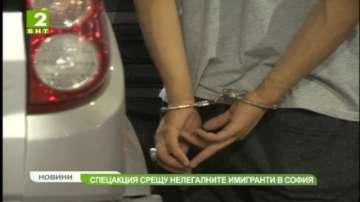 Отново акция срещу нелегалните мигранти в София
