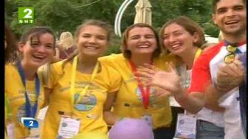 Млади доброволци от четири страни в Благоевград