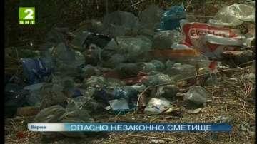 Опасно незаконно сметище във Варна