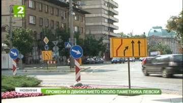 Промени в движението по булевард Васил Левски