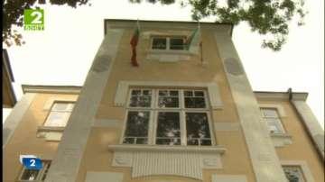 10 дни културна програма в къщата на Яворов