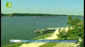Нивото на Дунав създава проблеми на корабоплаването