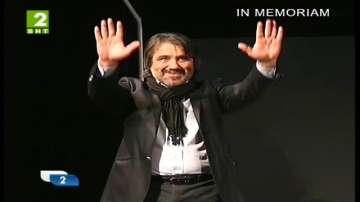 Почина директорът на Театрално-музикалния център в Разград Пламен Панев