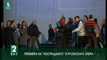 Премиера на Нострадамус в Русенската опера