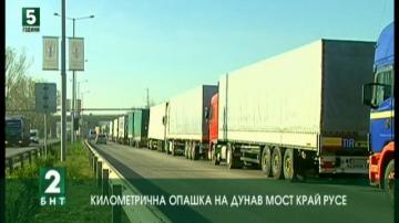 Километрична опашка на Дунав мост край Русе
