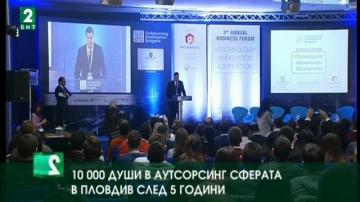 10 хиляди души в аутсорсинг сферата в Пловдив след 5 години