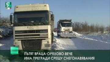 Снегозащитни прегради покрай шосето Враца - Оряхово