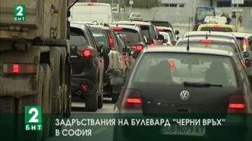 Задръствания на булевард Черни връх в София