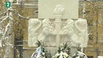 Паметник на загиналите полицейски служители в изпълнение на служебния си дълг