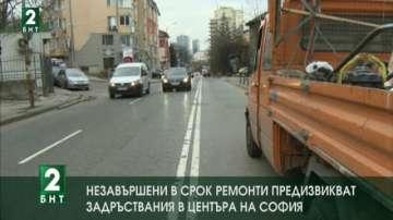 Незавършени в срок ремонти предизвикват задръствания в центъра на София