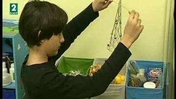 Младежи с увреждания придобиват професионални умения