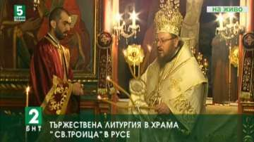 Празнична литургия за Рождество Христово в Русе