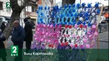 Автентичните български сурвачки са предпочитани в Гоце Делчев