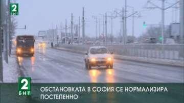 Обстановката в София постепенно се нормализира