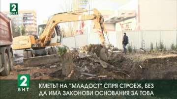 Кметът на Младост спря строеж, без да има законови основания за това