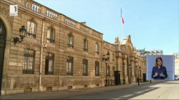 Скандали в президентската кампания във Франция