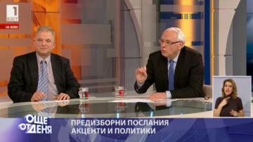 Избори 2017: Велизар Енчев и Светозар Съев
