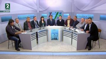 Предизборен диспут за развитието на Югозападна България през следващите 4 години