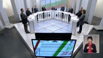 БЪЛГАРИЯ ИЗБИРА: Втори предизборен дебат в Денят започва