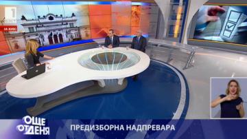 Избори 2017: Димитър Главчев и Искрен Веселинов