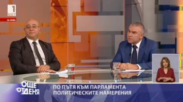 Избори 2017: Веселин Марешки и Емил Димитров
